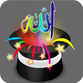 Islamic Knowledge Game - Allah Almighty Name Find 1.0