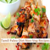 Tamil Paleo Diet Non-Veg Recipes 1.0
