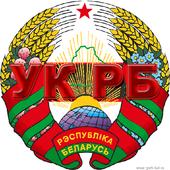 Уголовный кодекс (Беларусь)