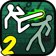 Street Fighting 2: Multiplayer 2.3.2