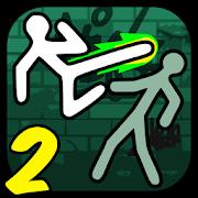 Street Fighting 2: Multiplayer 2.3.2