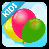 Balloon Boom for kids 3.0