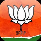 BJP Member Registration 5.0