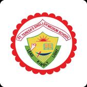 St. Teresa's School 1.5
