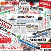Bangla News 3.4