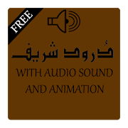 Darood Sharif Audio/Mp3 1 1 APK Download - Android Education