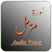 Surah Muzamal in Audio/Mp3 1.0