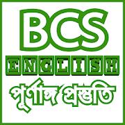 BCS English সকল প্রস্তুতি-bcs english preparation 1.0.0