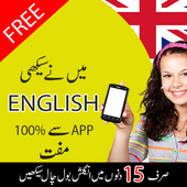 Easy English Learning- Learn English Spoken 1.0