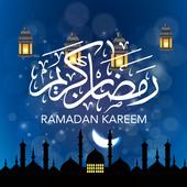 Best Ramzan App for 2018, Sehar & Aftaar Timing 1.0
