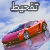 Gt Car Drift Racing 3D 1.0