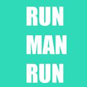 run man run 1.0
