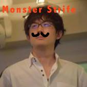 モンスターストライフ 2.0