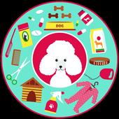 Уход за собакой Советы 1.0