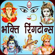Bhakti Ringtones New Best 1.0.5.001