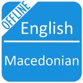 English Macedonian Dictionary 1.3