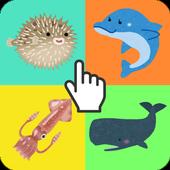 おさかなパズル - 指先で知育パズル【子供が喜ぶ知育アプリ】 1.0