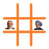 Tic Tac Toe - Modi vs Manmohan 2.1