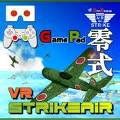 VR 零式 GP 2.0.1
