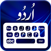 Urdu English Keyboard - Mobile Keyboard with Emoji 1.2