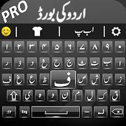 Urdu English Keyboard with Photo Background Pro 1.1