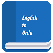 English to Urdu dictionary Offline Latest 1.0