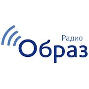Радио Образ 2.3 1.1