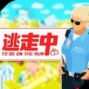 逃走中-容疑者を確保せよ!! 1.2.2