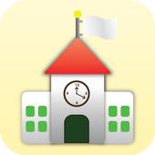 고색초등학교