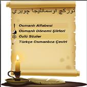 Türkçe Osmanlıca Çeviri 2.3