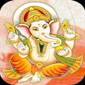 Ashtottaras In Telugu 2.1