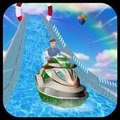 Water Slide Jet Ski Park Racer 1.1