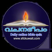 Daily Malayalam Bible Quiz 1.0