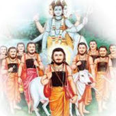 Navnath Mantra 1.0