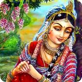 Radha Gayatri Mantra 1.0
