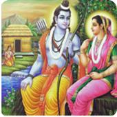 Ram Gayatri Mantra 1.0