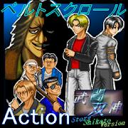 武闘双神StoryShikatoVersionVanityGamesAction
