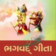 Bhagavad Gita In Gujarati 1.1.7