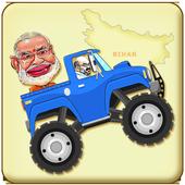 Run Modi Bihar 1.0