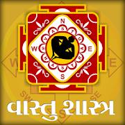 Vastu Shastra In Gujarati 1.0.8