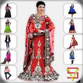 Girls Fashion Photo Montage 1.3