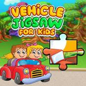 Kids Vehicle Jigsaw Puzzle Game 1.0