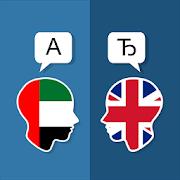 Arabic English Translator 2.5.2