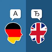 German English Translator 2.3.6