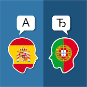 Spanish Portuguese Translator 2.3.3