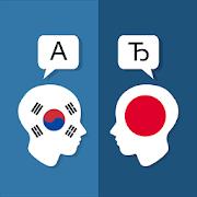 Korean Japanese Translator 2.3.9