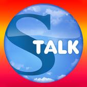 DynaSky S Talk 2.1506.25