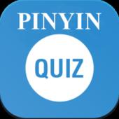Practise Mandarin Chinese Quiz 1.