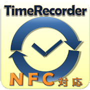 タイムレコーダー(NFC対応) 1.2.3