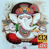 Lord Ganesha Wallpapers HD 4K 1.3